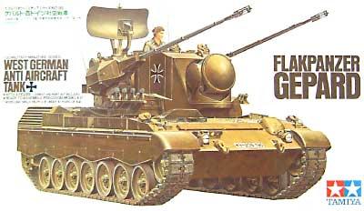 ゲパルト自走対空砲: 戦車の群れ